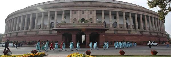 budget session will start from today economic survey will be presented