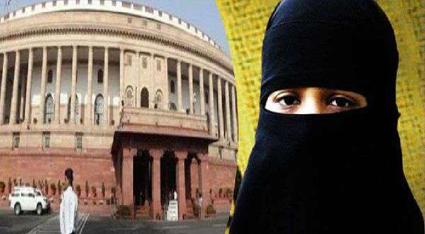 three divorces will be introduced in the lok sabha today bjp released whip