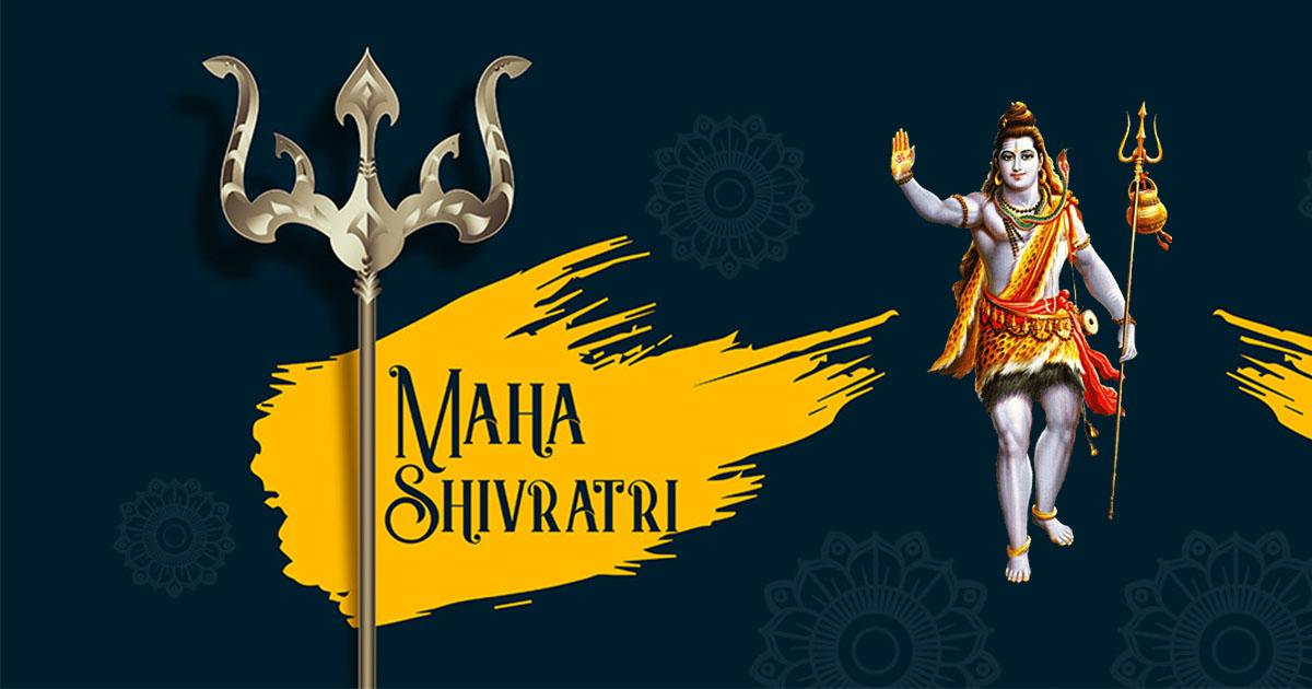 PunjabKesari Maha Shivaratri
