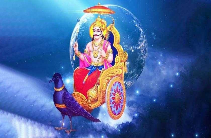 PunjabKesari 2021 Saturn Nakshatra Transit