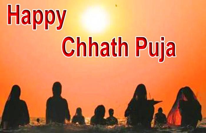 PunjabKesari Chhath Puja