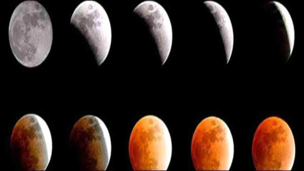 PunjabKesari lunar eclipse 1