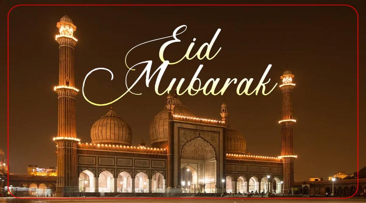 PunjabKesari Eid