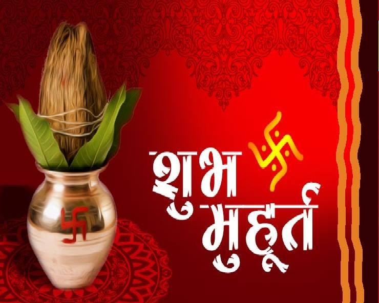 PunjabKesari Masik Vinayak Chaturthi