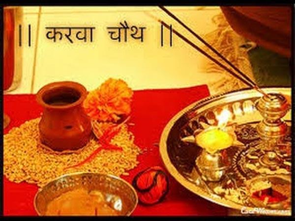 PunjabKesari Karwa chauth katha