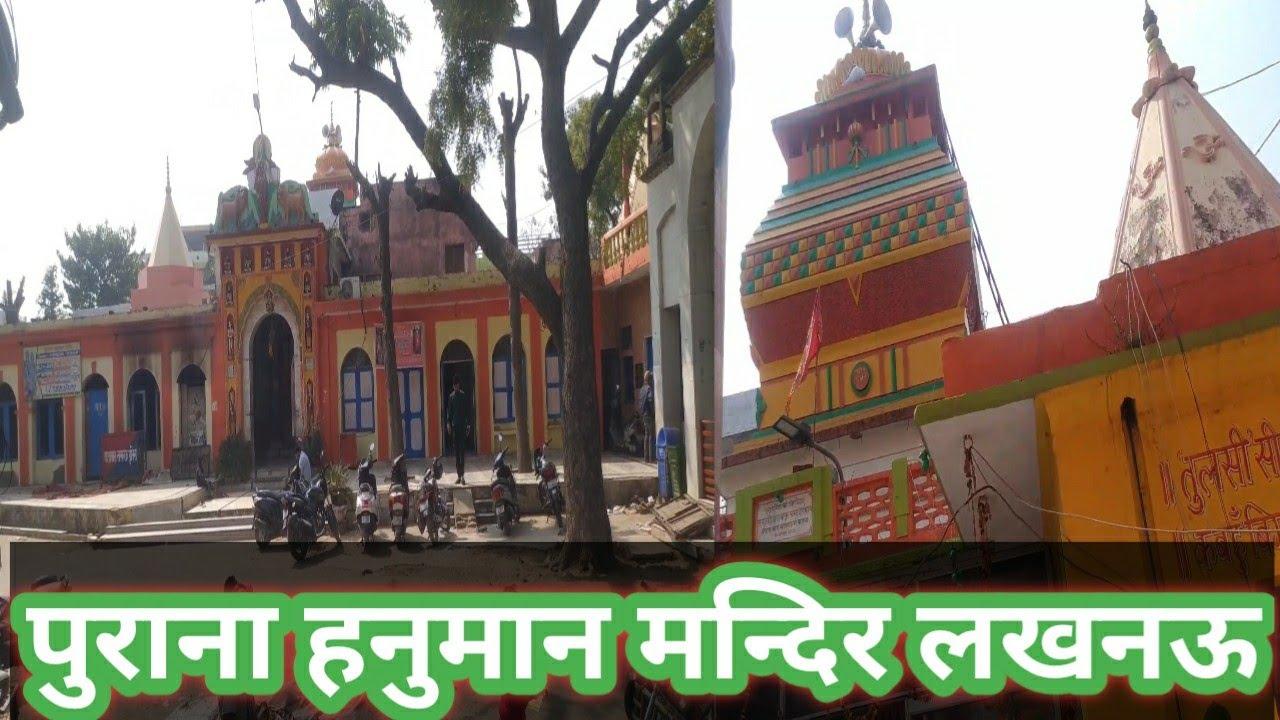 PunjabKesari aliganj