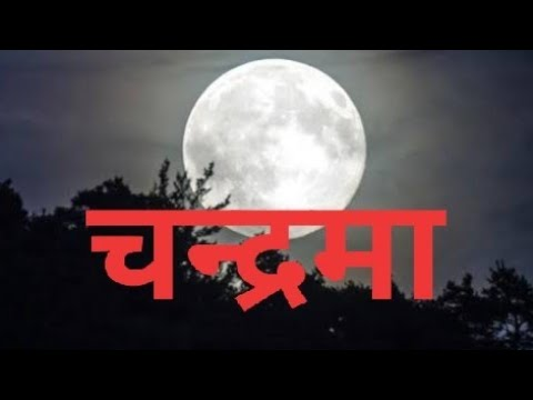PunjabKesari How to make your Moon stronger