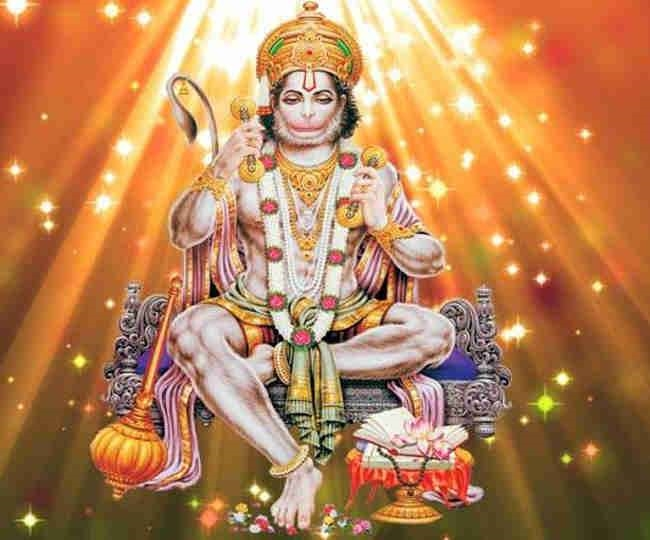 PunjabKesari Wake up in the morning and chant this Hanuman mantra
