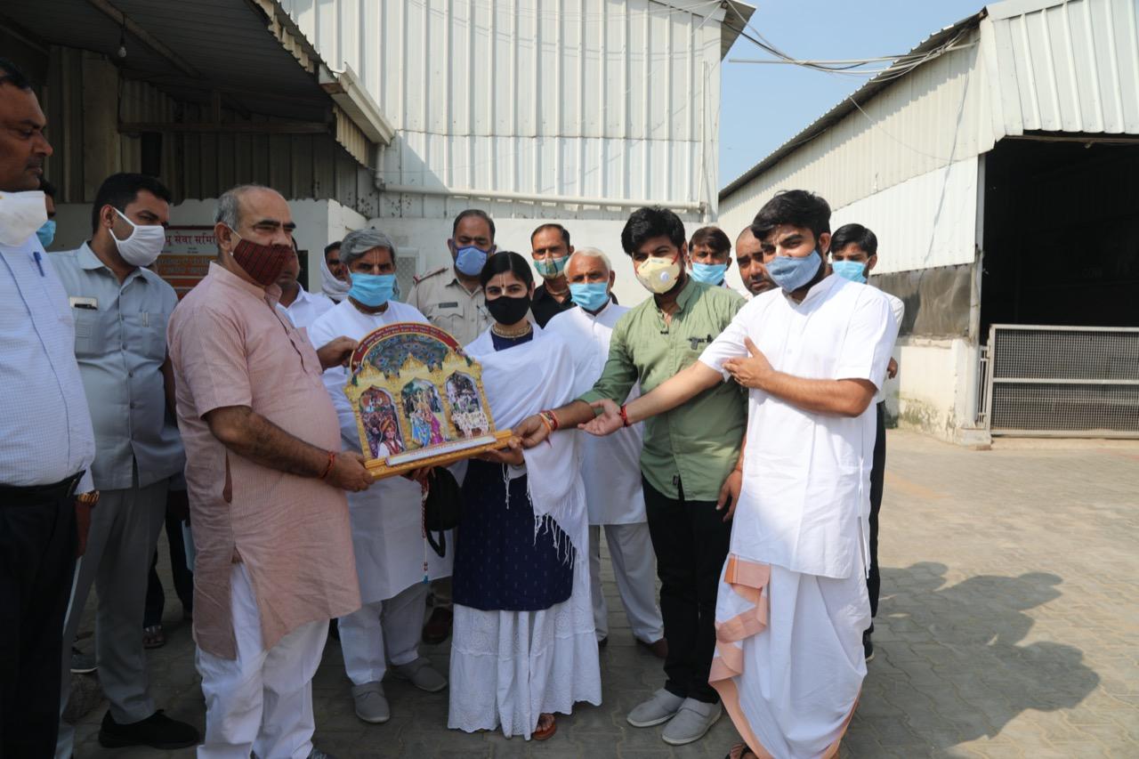 PunjabKesari Gau Seva Dham Hospital