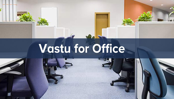PunjabKesari OFFICE AS PER VASTU RULES