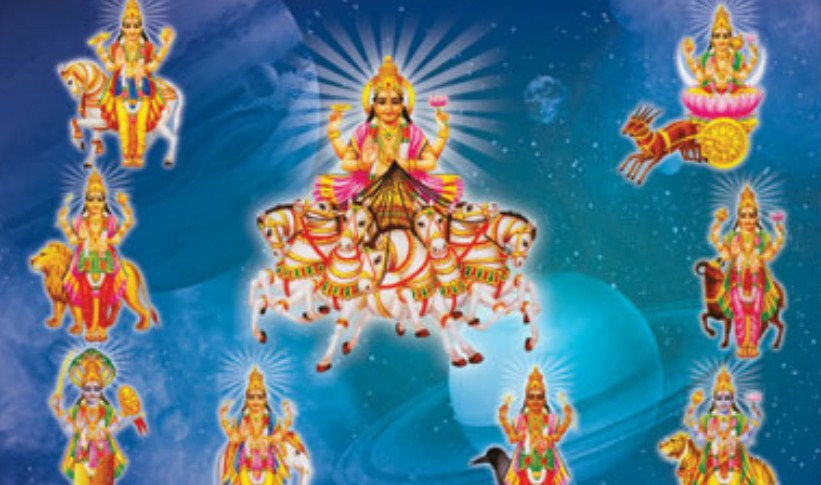 PunjabKesari Grah Dosh Shanti Totka