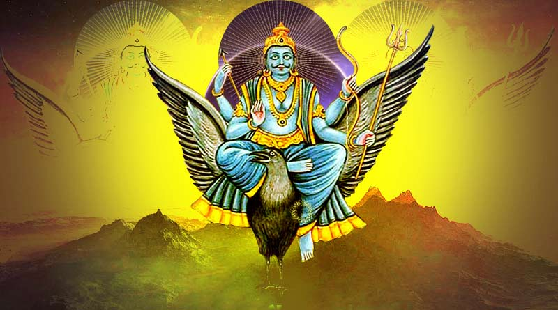 PunjabKesari Remedies to Remove Sani Dosha
