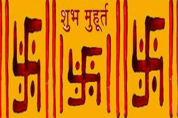 PunjabKesari Maha ashtami 2019