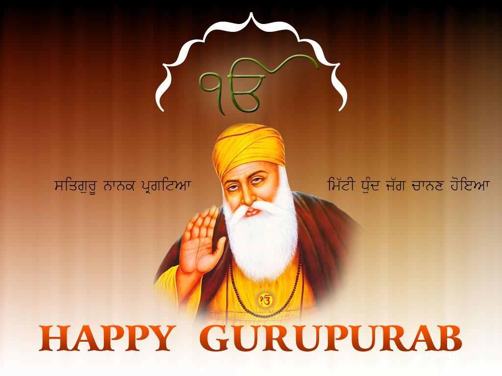 PunjabKesari guru nanak dev ji birthday