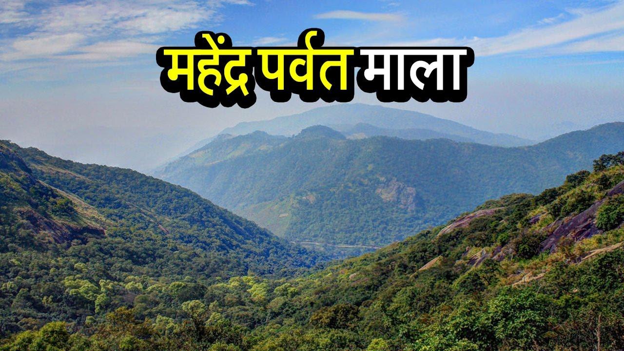 PunjabKesari Parshuram Jayanti 2020