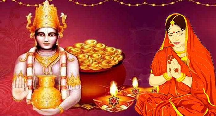 PunjabKesari Chhoti Diwali