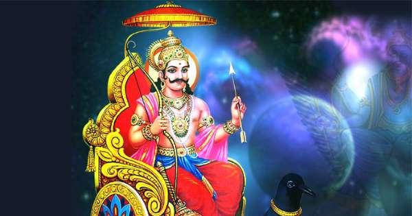 PunjabKesari How to get shani dev blessings