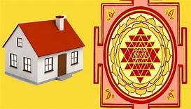 PunjabKesari Vastu shastra for your home with full of happiness and peace