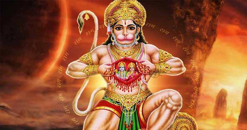 PunjabKesariHanuman Jayanti
