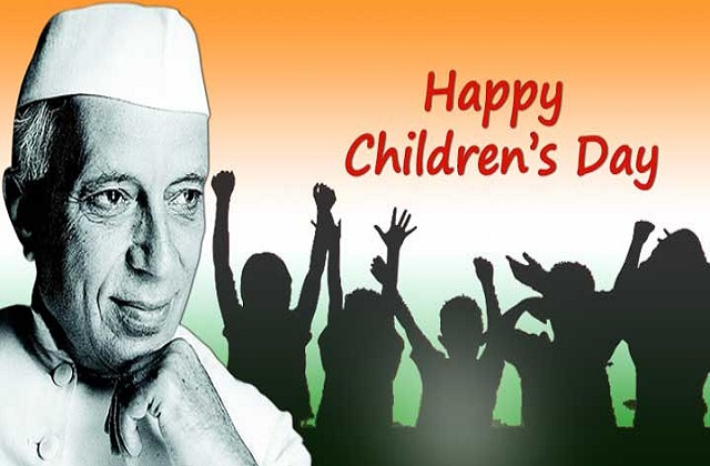 PunjabKesari Childrens Day
