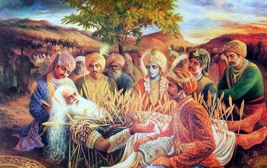 PunjabKesari bhishma-panchak