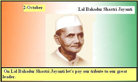 PunjabKesari Lal Bahadur Shastri Jayanti