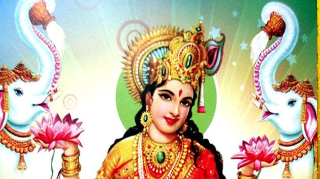 PunjabKesari Mahalakshmi Vrat 2019
