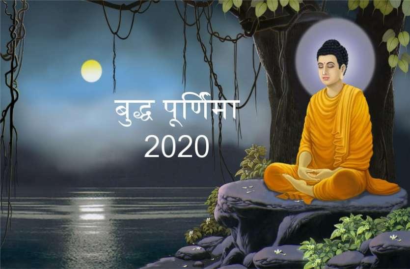 PunjabKesari Vaishakh Purnima 2020