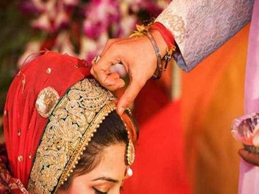 PunjabKesari Spice Up Your Sex Life