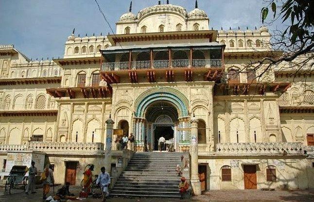 PunjabKesari Kanak bhawan