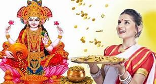 PunjabKesari Pushya Nakshatra