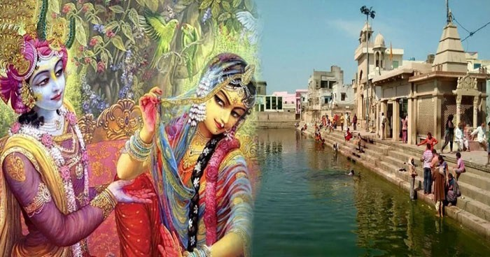 PunjabKesari Radha Ashtami