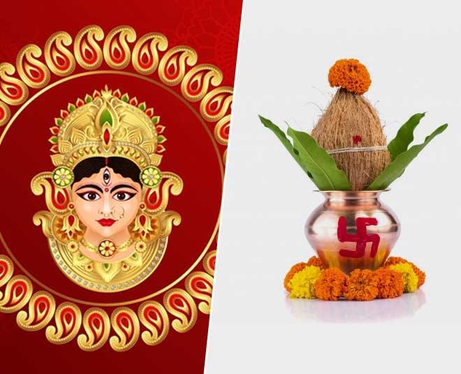 PunjabKesari Navratri Ghatasthapana