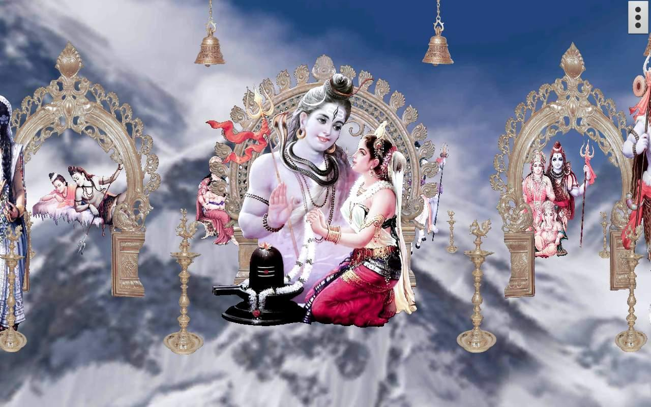 PunjabKesari Mahadev temple in himachal pradesh