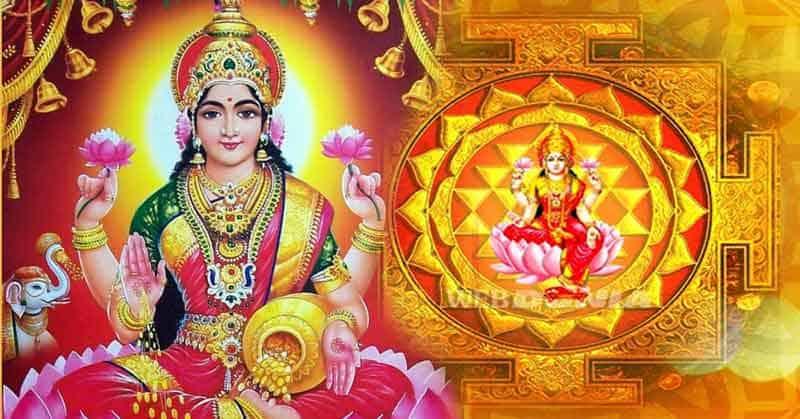 PunjabKesari If you want to call Mata Lakshmi then do this work at home