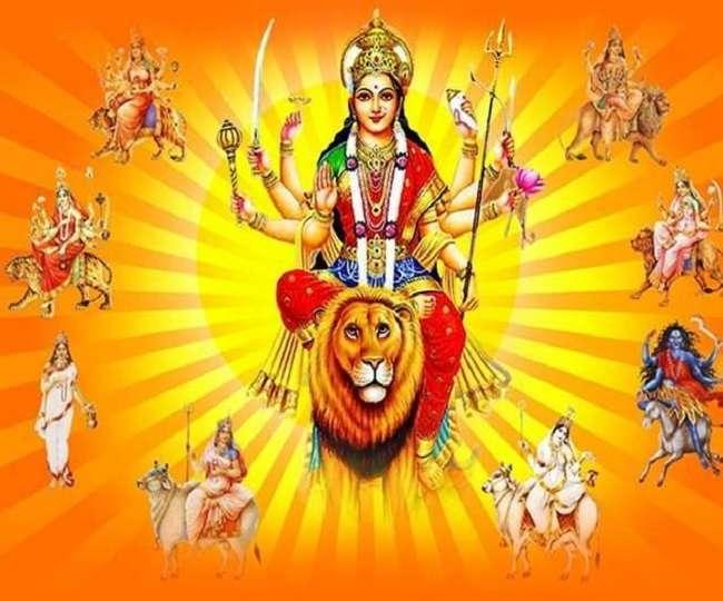 PunjabKesari Gupta Navaratri