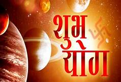 PunjabKesari October 2020 Sarvartha Siddhi Yoga Dates