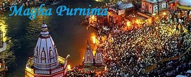 PunjabKesari Magh Purnima