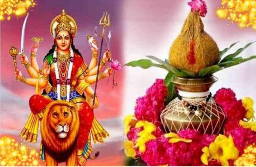 PunjabKesari Chaitra Navratri 2020