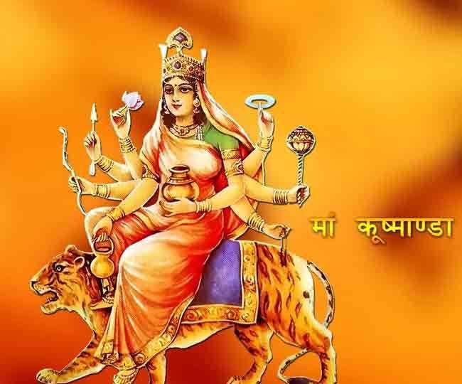 PunjabKesari Maa kushmanda