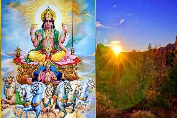 PunjabKesari Sunday upay for good life