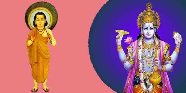 PunjabKesari Vaman Jayanti Vrat Katha