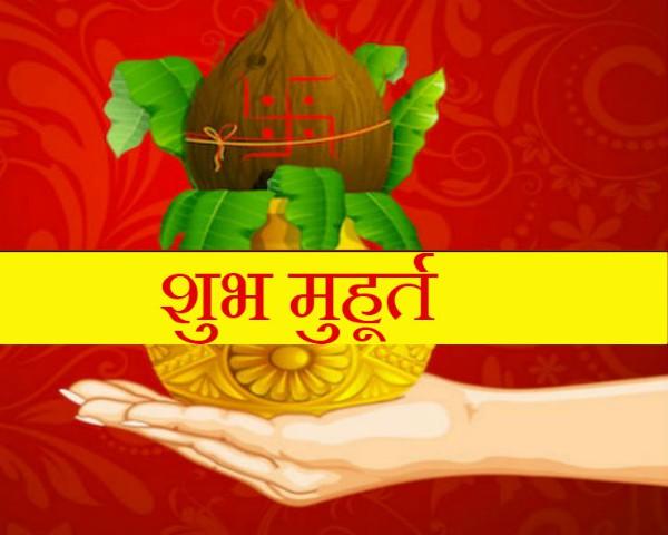 PunjabKesari Margashirsha Purnima 2019