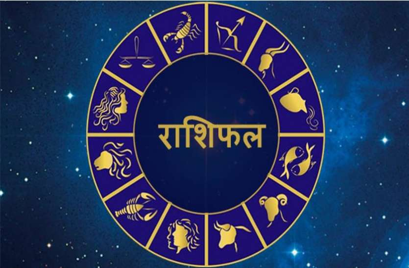 PunjabKesari, Horoscope, daily horoscope, Rashifal, today horoscope, Sunday Horoscope, rashifal live, punjab kesari, Horoscope news in hindi, zodiac signs, Rashifal in hindi