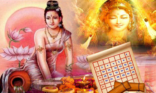 PunjabKesari Rambha Tritiya 2020
