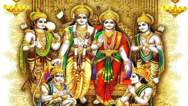 PunjabKesari Shri Ram Katha