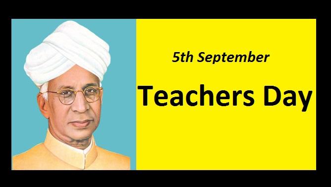 PunjabKesari Teachers Day