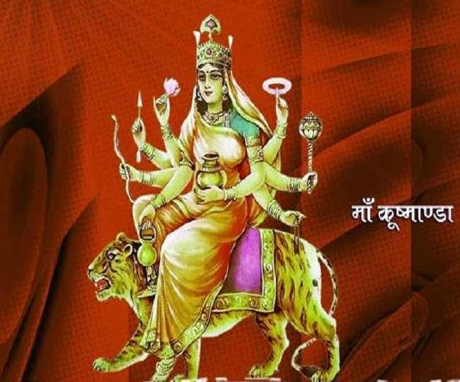PunjabKesari Gupta Navratri maa kushmanda