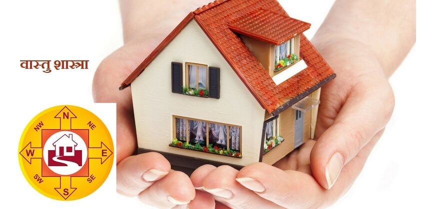 PunjabKesari Tips To Own Dream House