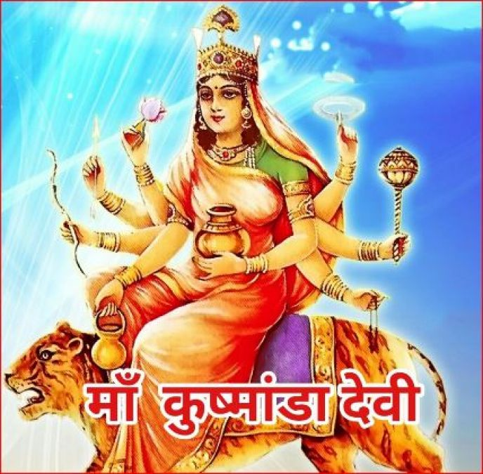 PunjabKesari Chaitra Navratri 2020 Maa Kushmanda